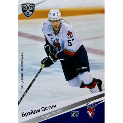 БРЭЙДИ ОСТИН (Торпедо) 2020-21 Sereal КХЛ 13 сезон