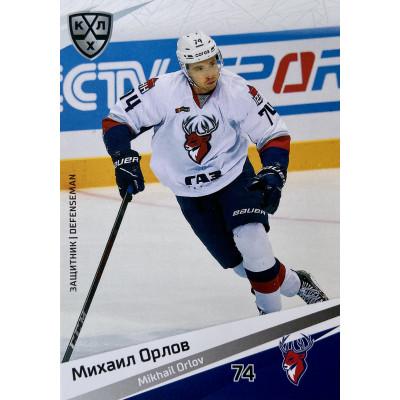 МИХАИЛ ОРЛОВ (Торпедо) 2020-21 Sereal КХЛ 13 сезон