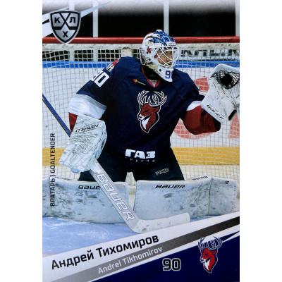АНДРЕЙ ТИХОМИРОВ (Торпедо) 2020-21 Sereal КХЛ 13 сезон