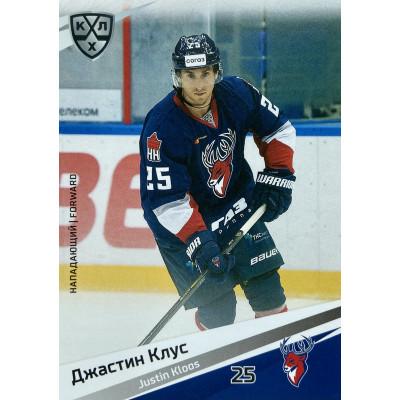 ДЖАСТИН КЛУС (Торпедо) 2020-21 Sereal КХЛ 13 сезон