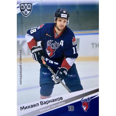 МИХАИЛ ВАРНАКОВ (Торпедо) 2020-21 Sereal КХЛ 13 сезон