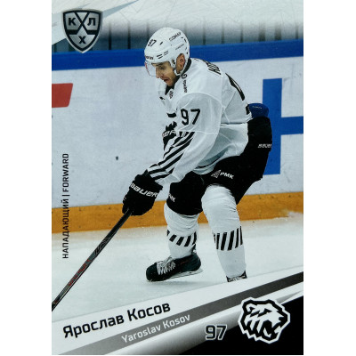 ЯРОСЛАВ КОСОВ (Трактор) 2020-21 Sereal КХЛ 13 сезон