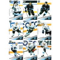 ДИНАМО (Минск) комплект 18 карточек 2020-21 SeReal КХЛ 13 сезон