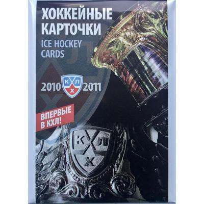 1 пакетик (5 карточек) по коллекции хоккейных карточек 2010-11 Sereal КХЛ 3 сезон