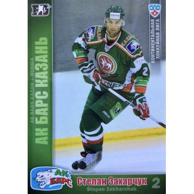СТЕПАН ЗАХАРЧУК (Ак Барс) 2010-11 Sereal КХЛ 3 сезон
