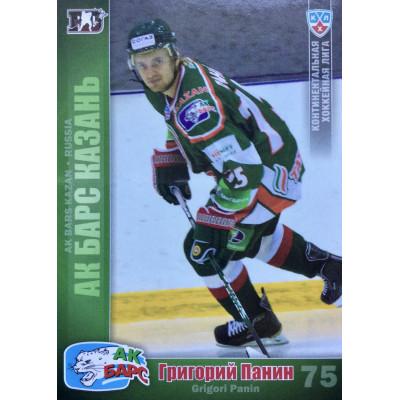 ГРИГОРИЙ ПАНИН (Ак Барс) 2010-11 Sereal КХЛ 3 сезон