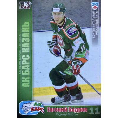 ЕВГЕНИЙ БОДРОВ (Ак Барс) 2010-11 Sereal КХЛ 3 сезон