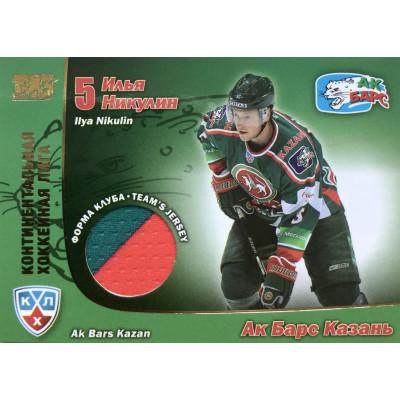 ИЛЬЯ НИКУЛИН (Ак Барс) 2010-11 Sereal КХЛ. Эксклюзивная серия - Форма клуба