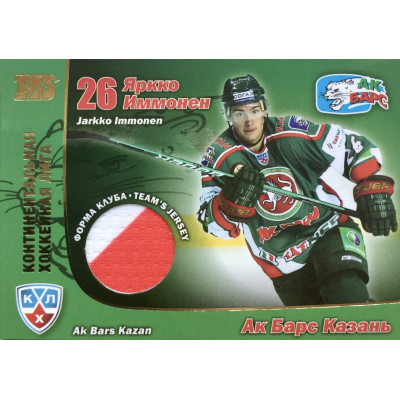 ЯРККО ИММОНЕН (Ак Барс) 2010-11 Sereal КХЛ. Эксклюзивная серия - Форма клуба