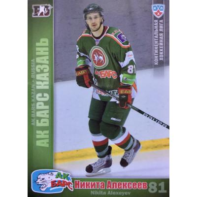 НИКИТА АЛЕКСЕЕВ (Ак Барс) 2010-11 Sereal КХЛ 3 сезон