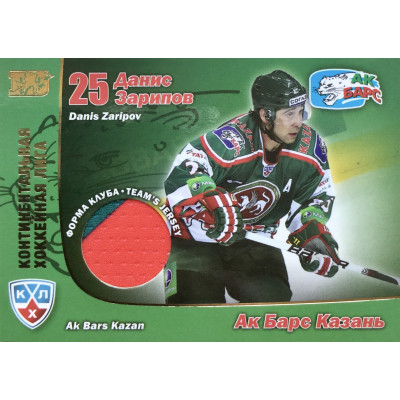 ДАНИС ЗАРИПОВ (Ак Барс) 2010-11 Sereal КХЛ. Эксклюзивная серия - Форма клуба