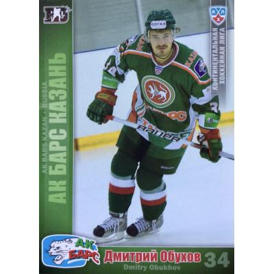 ДМИТРИЙ ОБУХОВ (Ак Барс) 2010-11 Sereal КХЛ 3 сезон