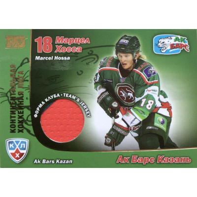 МАРЦЕЛ ХОССА (Ак Барс) 2010-11 Sereal КХЛ. Эксклюзивная серия - Форма клуба