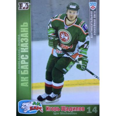 ИГОРЬ ЩАДИЛОВ (Ак Барс) 2010-11 Sereal КХЛ 3 сезон