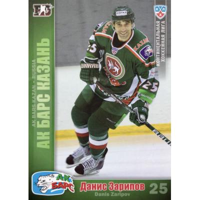 ДАНИС ЗАРИПОВ (Ак Барс) 2010-11 Sereal КХЛ 3 сезон