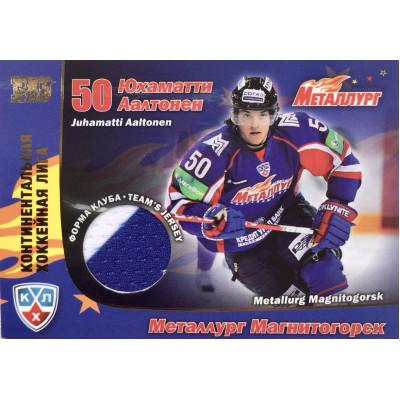 ЮХАМАТТИ ААЛТОНЕН (Металлург Магнитогорск) 2010-11 Sereal КХЛ. Эксклюзивная серия - Форма клуба