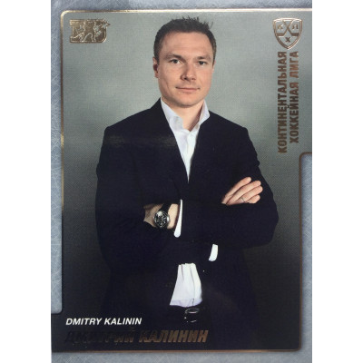 ДМИТРИЙ КАЛИНИН (Салават Юлаев) 2010-11 Sereal КХЛ После игры