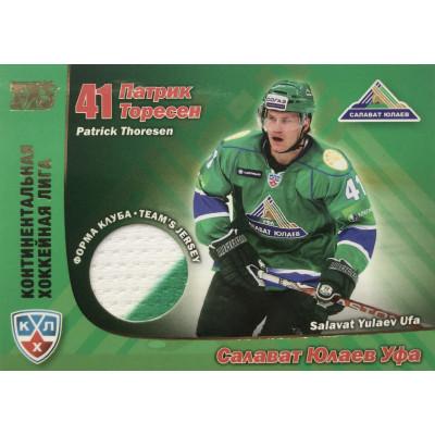 ПАТРИК ТОРЕСЕН (Салават Юлаев) 2010-11 Sereal КХЛ. Эксклюзивная серия - Форма клуба