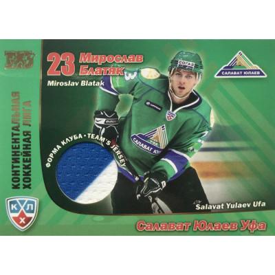 МИРОСЛАВ БЛАТЯК (Салават Юлаев) 2010-11 Sereal КХЛ. Эксклюзивная серия - Форма клуба