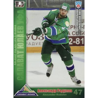 АЛЕКСАНДР РАДУЛОВ (Салават Юлаев) 2010-11 Sereal КХЛ 3 сезон