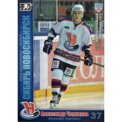 АЛЕКСАНДР ЧЕРНИКОВ (Сибирь) 2010-11 Sereal КХЛ 3 сезон