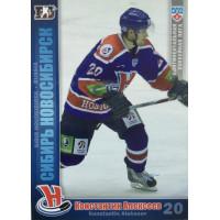КОНСТАНТИН АЛЕКСЕЕВ (Сибирь) 2010-11 Sereal КХЛ 3 сезон