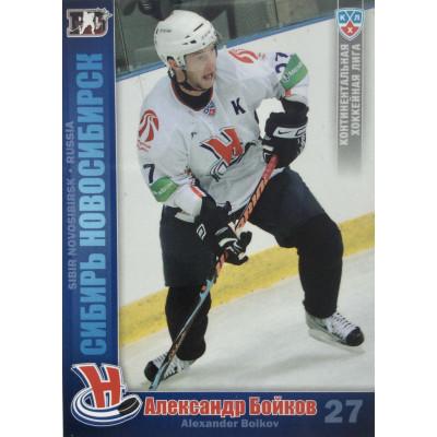 АЛЕКСАНДР БОЙКОВ (Сибирь) 2010-11 Sereal КХЛ 3 сезон