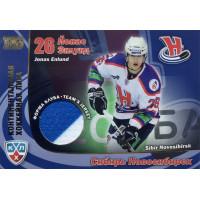 ЙОНАС ЭНЛУНД (Сибирь) 2010-11 Sereal КХЛ. Эксклюзивная серия - Форма клуба