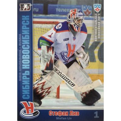 СТЕФАН ЛИВ (Сибирь) 2010-11 Sereal КХЛ 3 сезон