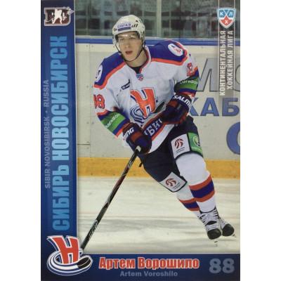 АРТЕМ ВОРОШИЛО (Сибирь) 2010-11 Sereal КХЛ 3 сезон