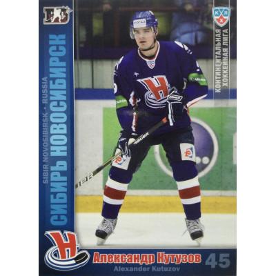АЛЕКСАНДР КУТУЗОВ (Сибирь) 2010-11 Sereal КХЛ 3 сезон