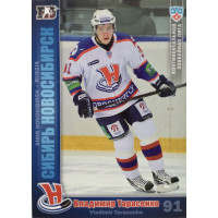 ВЛАДИМИР ТАРАСЕНКО (Сибирь) 2010-11 Sereal КХЛ 3 сезон