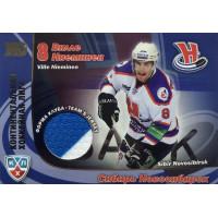 ВИЛЛЕ НИЕМИНЕН (Сибирь) 2010-11 Sereal КХЛ. Эксклюзивная серия - Форма клуба