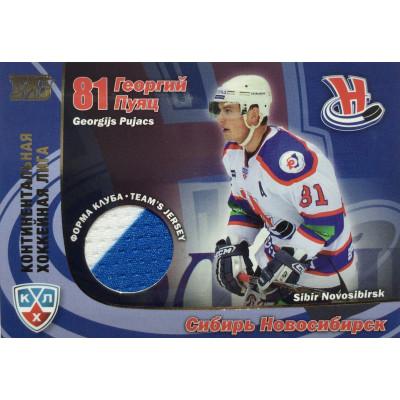 ГЕОРГИЙ ПУЯЦ (Сибирь) 2010-11 Sereal КХЛ. Эксклюзивная серия - Форма клуба