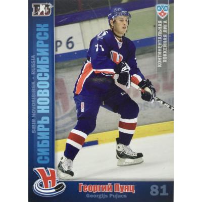 ГЕОРГИЙ ПУЯЦ (Сибирь) 2010-11 Sereal КХЛ 3 сезон
