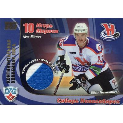 ИГОРЬ МИРНОВ (Сибирь) 2010-11 Sereal КХЛ. Эксклюзивная серия - Форма клуба