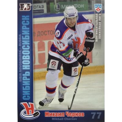 МИХАИЛ ЧЕРНОВ (Сибирь) 2010-11 Sereal КХЛ 3 сезон