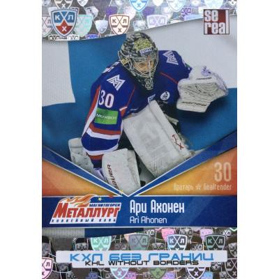 АРИ АХОНЕН (Металлург Магнитогорск) 2011-12 Sereal КХЛ 4 сезон Без границ