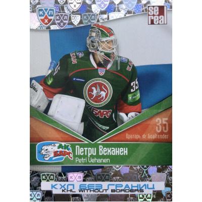 ПЕТРИ ВЕХАНЕН (Ак Барс) 2011-12 Sereal КХЛ 4 сезон Без границ