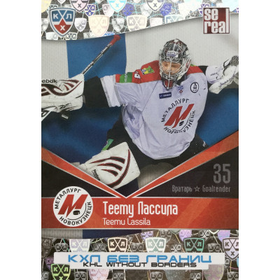 ТЕЕМУ ЛАССИЛА (Металлург Новокузнецк) 2011-12 Sereal КХЛ 4 сезон Без границ