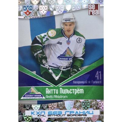 АНТТИ ПИЛЬСТРЕМ (Салават Юлаев) 2011-12 Sereal КХЛ 4 сезон Без границ