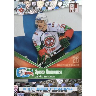 ЯРККО ИММОНЕН (Ак Барс) 2011-12 Sereal КХЛ 4 сезон Без границ