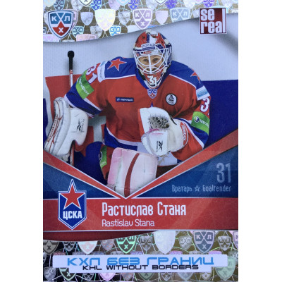 РАСТИСЛАВ СТАНЯ (ЦСКА) 2011-12 Sereal КХЛ 4 сезон Без границ
