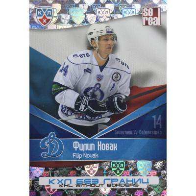 ФИЛИП НОВАК (Динамо Москва) 2011-12 Sereal КХЛ 4 сезон Без границ