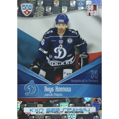 ЯКУБ КЛЕПИШ (Динамо Москва) 2011-12 Sereal КХЛ 4 сезон Без границ