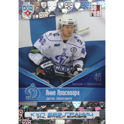 ЯННЕ ЯЛАСВААРА (Динамо Москва) 2011-12 Sereal КХЛ 4 сезон Без границ