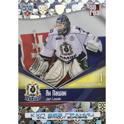 ЯН ЛАШАК (Амур) 2011-12 Sereal КХЛ 4 сезон Без границ