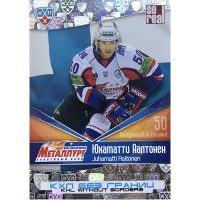 ЮХАМАТТИ ААЛТОНЕН (Металлург Магнитогорск) 2011-12 Sereal КХЛ 4 сезон Без границ