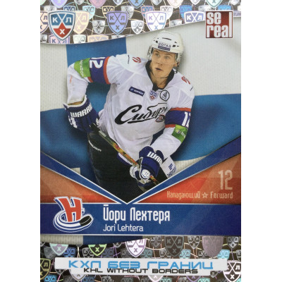 ЙОРИ ЛЕХТЕРЯ (Сибирь) 2011-12 Sereal КХЛ 4 сезон Без границ