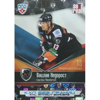 ВАЦЛАВ НЕДОРОСТ (Лев) 2011-12 Sereal КХЛ 4 сезон Без границ